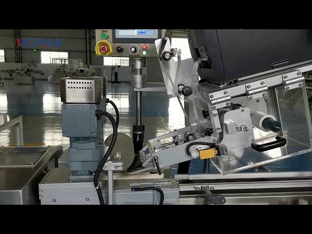 Automaattinen C-muotoinen simpukkakilpiirtokone