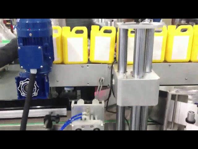 Automaattinen puhdistusaineen nestepullojen etiketöintikone