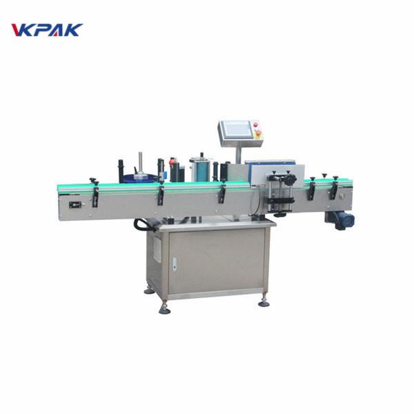 Automaattiset pystysuorat pyöreät metalliastiat Labeller Equipment Machinery