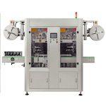 Kaksoiskaistainen automaattinen PVC-kutisteholkkitarrasovitin
